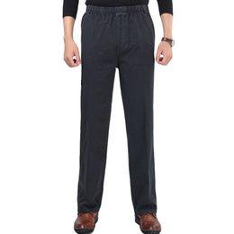 Wholesale Alibaba Top Sale Brand clothing Mens XL Men s Pants Long Super Quality Formal Pants For Men Unique Straight Autumn Pants S2247