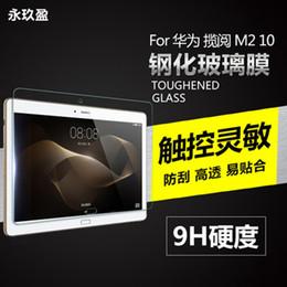 Descuento m seguridad Venta al por mayor-Para Huawei Mediapad M2 10.0 Protector de pantalla de vidrio templado 2.5 9h Película protectora de seguridad en el soporte de medios M 2 10 M2-A01L M2-A01w
