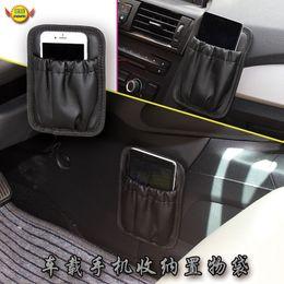 Car storage bag multi purpose leather storage box phone bag supplies Iphone 8 X SAMSUNG