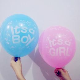 Девушка в розовом латексе онлайн фото 383-903