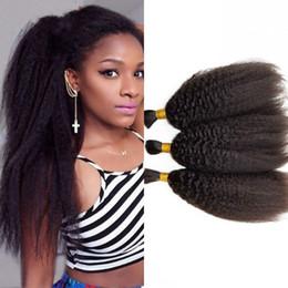 Promotion cheveux de trame 32 pouces droite Cheveux bruns brésiliens en vrac pour les femmes noires Sans trame 3 lots Extensions de cheveux humains en vrac 8-32 pouces CHEVEUX FDSHINE