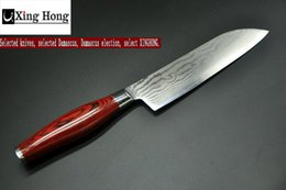 """2017 knife XINGHONG 7"""" Inch Japanese Chef Knife Japanese VG10 Damascus Steel Kitchen Knives Santoku Knife Sharks Wood Handle Gife For Wife"""