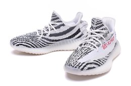 2017 high quality Low Kanye West ultra Boost 350 V2 Sneakers Training Shoes Fashion Women and Men Running Sports Shoes 5color Original box