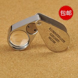 Wholesale fold mm folding with LED lamp full metal jewelry magnifying glass professional identification jade antique