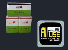 45mm,aquare  60PCS Box .tyre repair patch  tire repair tools No.2045 tire repair tools