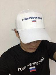 Fashion Brand Gosha Rubchinskiy Caps Men Women Hip hop Streetwear Black Snapback Baseball Cap Strap back White Black Cool Hats