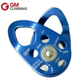 Wholesale Outdoor KN Swing Cheek Micro Pulley Aluminium Rescue quot Rope Rigging Rock Climbing Pulley