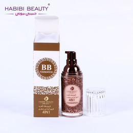 Habibi Beauty Waterproof Foundation Moisturizing Softening BB Cream Huda High quality Liquid Makeup Ana Ultimate 4in1 Concealer