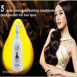 Wholesale Hair Care Acidic Protein Conditioner Deep Moisturizing Repair the Hair Damaged Hair Mask ml S041