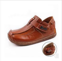 Wholesale Jeff Store Kids Casual Shoes BA PE HU MAN real booost
