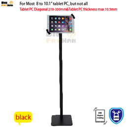 """Anti-Theft Universal Tablet display floor stand for 8-10.1"""" tablet holder security mount lock stand for samsung Asus HUAWEI"""