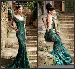 Wholesale 2017 Rami Salamoun Celebrity Evening Dresses Amazing Style Sexy Short Sleeve Arabic Mermaid Evening Gowns Designer Special Occasion Dresses