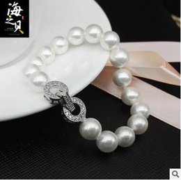 Halloween Yamashita Lake genuine natural white pearl shell bracelet 10mm