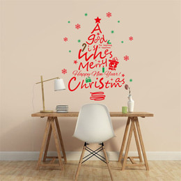 Wall Decal - Wall Stickers window decal Christmas Bell Art Decor- Vinyl large peel -Removable