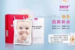 Wholesale WH MASK Make your skin smooth tender white like baby Moisturizing hydrating oil control whitening My best