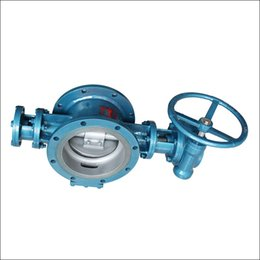 Wholesale Wei Heng specializing in the production of XPDM series automatic sewage line sealing gas butterfly valve