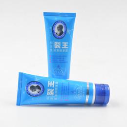 Wholesale Factory direct supply Park Fu Jia Hand Cream anti chafing crack moisture moisturizing