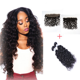Brazilian Hair Bundles 2pcs 200g with Closure Ear to Ear Lace Frontal Closure Silky Natural Wave Hair Weaves with 13*4 Lace Closure