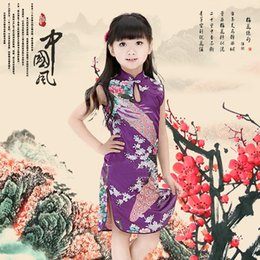 Vintage Baby Clothing Fashion Flower Peacock Girls Dress Chinese Style Summer Kids Dresses 100% cotton four colors