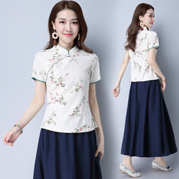 Women's spring 2017 folk style printing small collar classical Pankou slim skirt coat increase