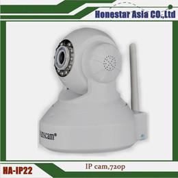 2017 dôme intérieur caméras ip Caméra IP sans fil de vision nocturne Caméra de surveillance intérieure CCTV dôme Camer Pan: 355 °, Inclinaison: 90 ° également avec détection de mouvement promotion dôme intérieur caméras ip