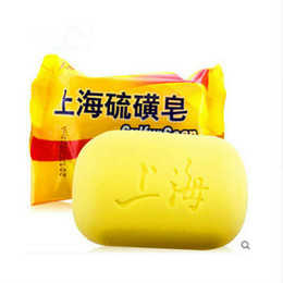 Wholesale 85g Shanghai Sulfur Soap Skin Conditions Acne Psoriasis Seborrhea Eczema Anti Fungus Perfume Butter Bubble Bath Healthy Soaps