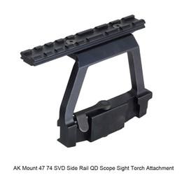 Wholesale RL2 Tactical Ak Kalashnikov Ak AK Ak47 Ak74 AK Mount Side Locker QD Picatinny Rail Scope Mount Sight Steel Mount