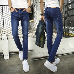 Cheapest Korean Men Jeans Online | Cheapest Korean Men Jeans for