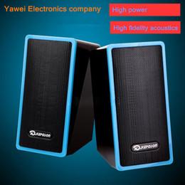 USB 3.5mm PC Speakers Subwoofer for Desktop Laptop Notebook Tablet FM Radio Smart Phones T10 Mini Speaker