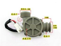 Wholesale Gas water heaters accessories Q8EW Q10EW Q10EM flow sensor Hall water flow switch