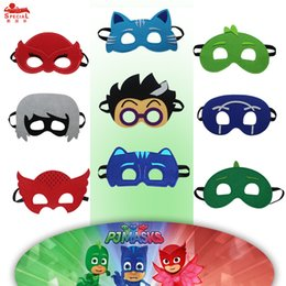 9 animal masks for birthday cosplay gift party Christmas mask decoration for 3-9 years old kid