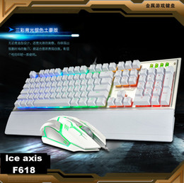 For notebook, desktop computer metal USB wired LED game keyboard mouse set mechanical feel home network coffee office
