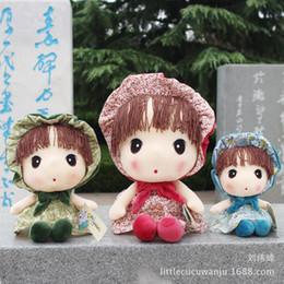 2017 muñecas de la muchacha Genuine Grandlux Daluoli Phyl Peluche Juguetes Girl Student Lover Sección Cumpleaños muñeca de regalo Doll