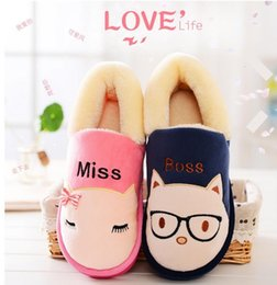 couple WINTER COTTON SHOES home slippers