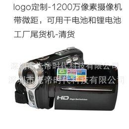 Definición entorno en Línea-Un nuevo conjunto completo de temporada de popó 12 millones de píxeles de alta definición de cámara digital oferta especial nacional de la máquina de regalo al por mayor