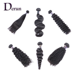 1pc lot Unprocessed Human Hair Brazilian Peruvian Indian Malaysian Hair Wefts Straight Body Wave Deep Wave Kinky Curly Deep Curly Loose Wave