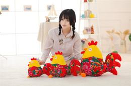 Wholesale Chine Le vent imprime les jouets en peluche de poulet Les animaux en peluche doux joue la poule de coq pour les enfants