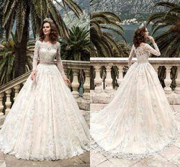 2017 Stunning Full Sleeves Lace Wedding Dresses Vestidos De Noiva Pricess Ball Gown Wedding Dress Custom Made Vintage Bridal Gowns