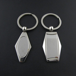 Factory Price Wholesales Mini Logo Printed Beautiful Key Chain Gift
