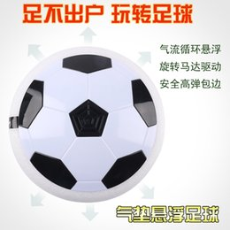 new styleColorful lighting electricitymoveuniversal Air cushion football indoor suspension air football sell like hot cakes plaything