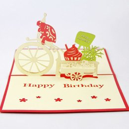 Подарки открытки онлайн бесплатно