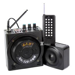 1500 m Wireless Remote Control Outdoor Hunting Bird Decoy Caller MP3 Player Dual Mini Speaker 888 Pcs Trap Birds Sound Equipment