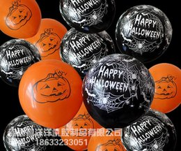 halloween balloon pumpkin latex party decorations festival holiday supplies high quality