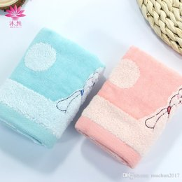 muchun Brand Bear Cut Pile Towel 5pcs set 100% Natural Cotton Jacquard Satin Face Towel Washcloth Towel Shower Cleaning Towels