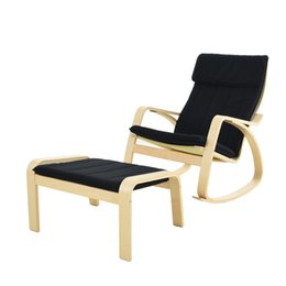 Wholesale Nordic wood single lounge chair rocking chair lazy sofa Bonn back old man