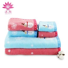 muchun Brand Dancing Towel 5pcs set 100% Natural Cotton Fabric Soft Square Washcloth Rectangle Towel Shower Cleaning Towels