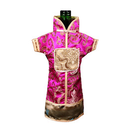 Unusually Vintage Chinese style Wine Bottle Cover Bag Floral Silk brocade Wedding Decor Bottle Clothes Packaging Pouch 10pcs lot