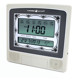 Wholesale muslim azan wall clock azan prayer clock quran muslim clock with big screen with DC jack