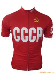 Wholesale For spring outing Anaerobic exercise bike billiton cycling jerseys COOLM AX moisture absorption perspiration