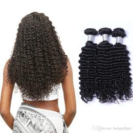 Grade 8A 8-26inch Deep Wave Brazilian Hair Weaves 3pcs lot 100g pc Virgin Hair Bundles Natural Color Human Hair Extensions Free Shipping